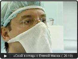 диетолог днепропетровск отзывы