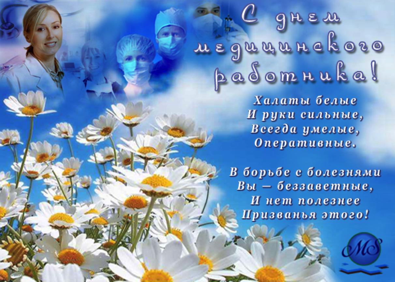 Как сделать gta san andreas на русском